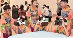 921震災史料展覽室 VR虛擬實境體驗