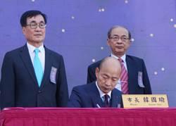 影》韓國瑜就職簽署公文國旗鋼筆賣到缺貨 綠粉又崩潰了