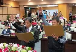 議長選舉鬧成退黨潮 港媒:台南綠營分裂真的鬧大了
