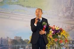 里長就職 韓國瑜勉勵:不分黨派拚市政