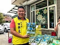 每票70萬 竹北市代田耕豪涉賄選 法院裁定450萬交保