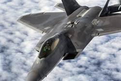 陸證實數百公里外探測到F22 將研發新攻擊武器