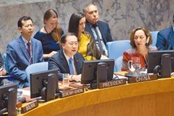 首超日本 陸成聯合國第2大出資國