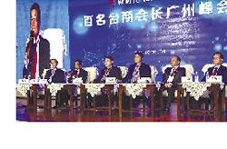 廣州台協1990年成立 會員逾1600家