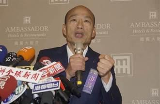 韓國瑜就職後受訪 天馬行空拋議題因著急還錢