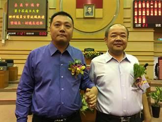嘉義市議長莊豐安第1輪投票當選、副議長蘇澤峰第2輪投票過關