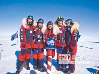 台灣首支長征隊 安抵南極點