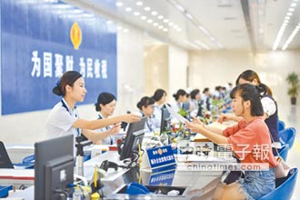 十大新聞TOP04-陸新個稅法上路 台商避稅難