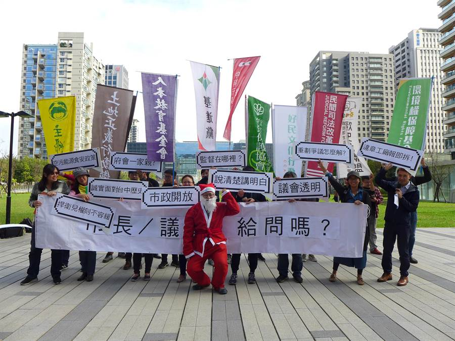 20個公民團體選在市長就職日,在台中市府會園道間高喊「市長,給問嗎?」,盼心市長回應過去為解決的諸多議題。(林欣儀攝)