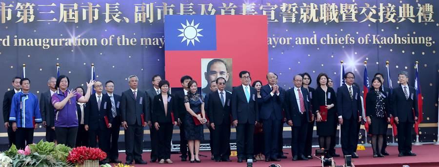 高雄市政府25日在愛河畔舉行「第三屆市長宣誓就職典禮」,新任市長韓國瑜率領執政團隊,宣誓就職。(黃國峰攝)