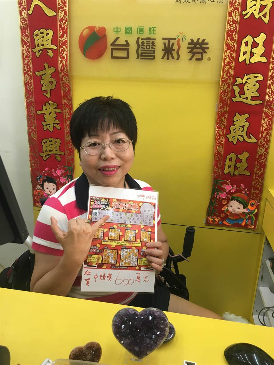 在高雄市左營區經營彩券的孫萍華,最近又開出600萬元的刮刮樂頭獎,有神明保佑帶來好運。(孫萍華提供)