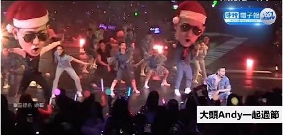 劉德華開唱遇平安夜 1萬歌迷齊唱聖誕歌
