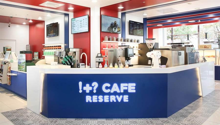 7-11打造全新精品咖啡品牌「!+? CAFE RESERVE」不可思議咖啡館。(品牌提供)