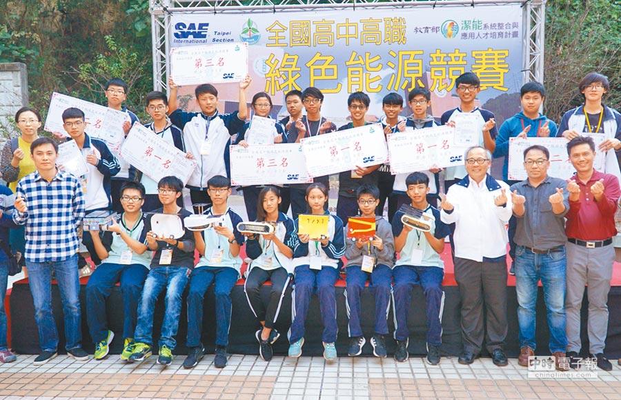 大葉大學與SAE中華民國自動機工程學會聯合舉辦「全國高中職綠色能源競賽-迷你太陽能車競賽」,和美高中包辦3項冠軍,是最大贏家。(鐘武達攝)
