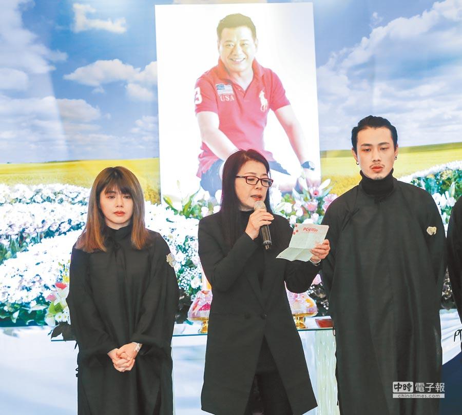 安迪遗孀陈慧娥(中)与女儿林吟蔚(左)、儿子林志融谢谢亲友来送安迪最后一程。(卢祎祺摄)