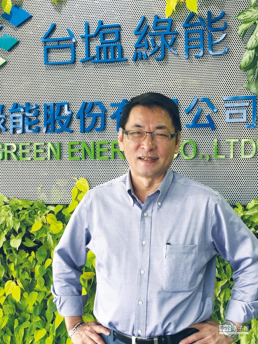 台鹽綠能公司總經理蘇坤煌認為地面型太陽光電建置成本高,變數又大貿然大幅調降躉購價將影響產業發展。圖/郭文正