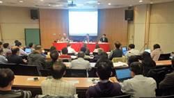陽明大學討論合校案 決定優先和交大議約
