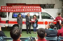 周陳芳伶女士捐贈救護車回饋社會