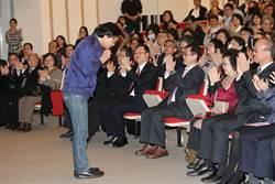 葉俊榮有擔當獲掌聲 黃創夏:經濟部長沈榮津學著點