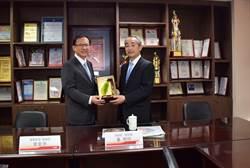 福島縣副知事來訪 遠航獨家直飛福島 明年4月起定期包機