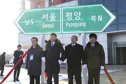 兩韓跨境鐵公路開工儀式卻動不了工 原因好冏
