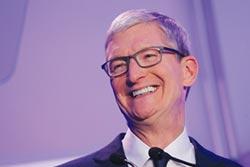 1 蘋果收購特斯拉 每股520美元