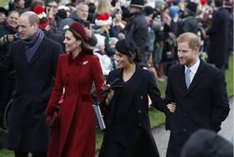 女王密令!耶誕休兵 梅根凱特上演這戲碼