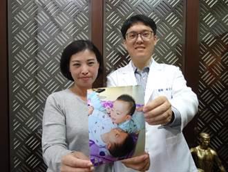 求子10年 婦靠中醫推一把成功生下龍鳳試管寶寶