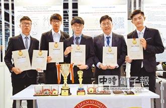 修平科大 國際發明展屢獲佳績