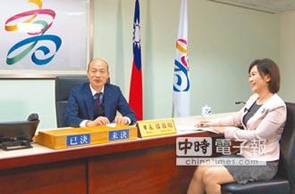 平秀琳進市長室探韓國瑜