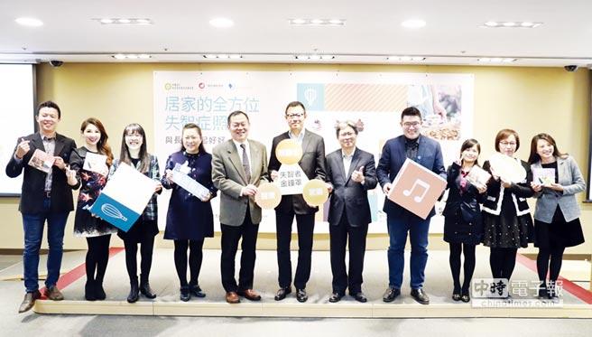 中化銀髮董事長王勳聖(左六)、總經理李宗勇(左五)及與會貴賓合影。圖/業者提供