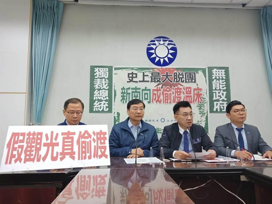 越南團大脫團,國民黨批評免簽政策賠上國安。(彭媁琳攝)