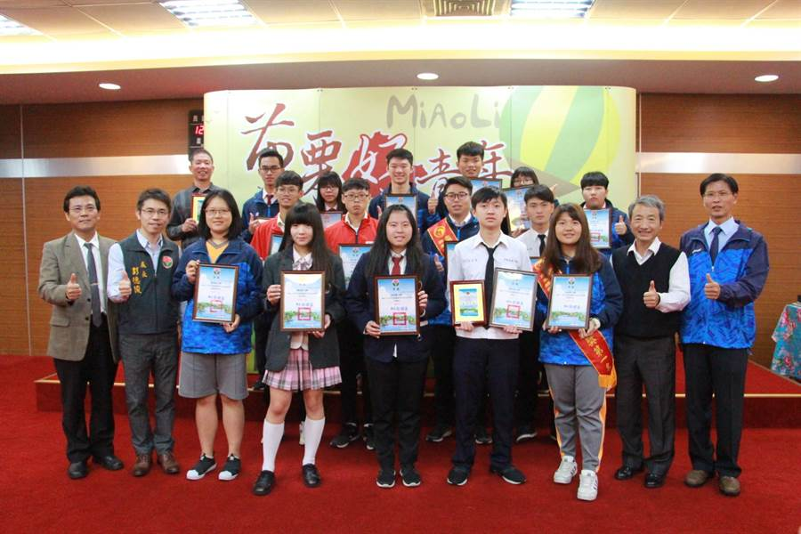 苗栗青年在各領域表現亮眼,創下佳績揚名國際。(何冠嫻攝)