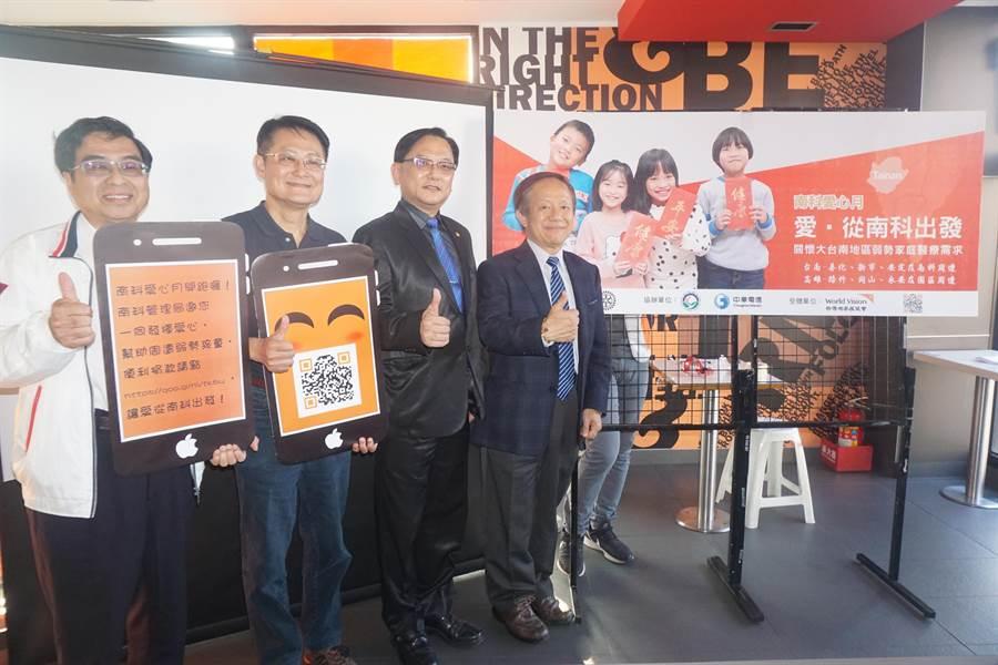 南科愛心月活動26日起跑,今年首度結合簡訊和手機QRcode科技發動募款,鼓勵民眾用更便利的捐款方式幫助台南、高雄在地弱勢孩童。(李其樺攝)