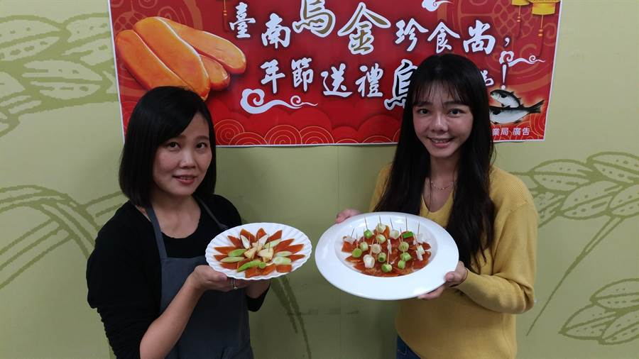台南市農業局26日上午舉辦烏魚子行銷記者會,呼籲民眾趁產季搶購「烏金」當年菜或伴手禮。(李其樺攝)