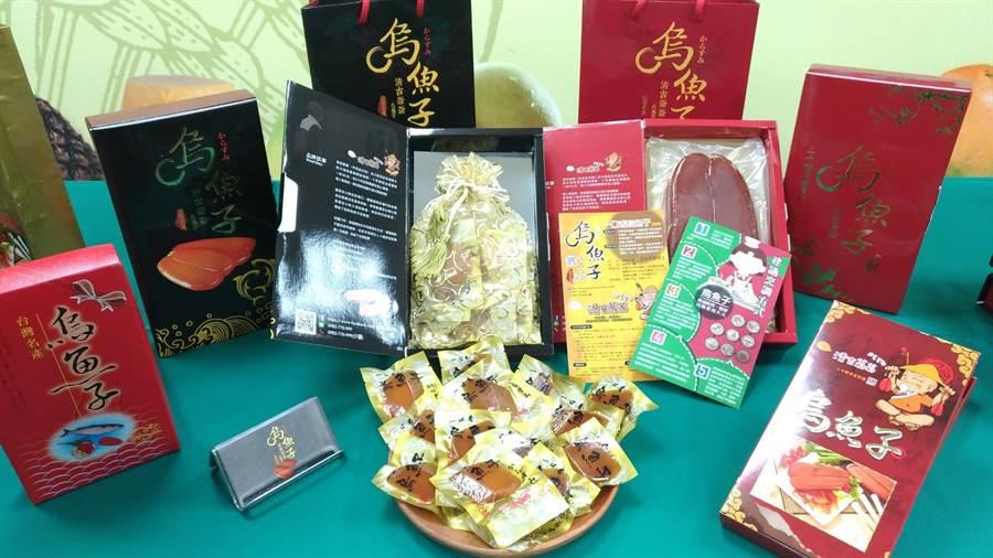 台南市農業局今年12月上旬舉辦台南市優質烏魚子競賽,選出9家優質業者,呼籲民眾搶購烏魚子當年菜佳餚或伴手禮。(李其樺攝)