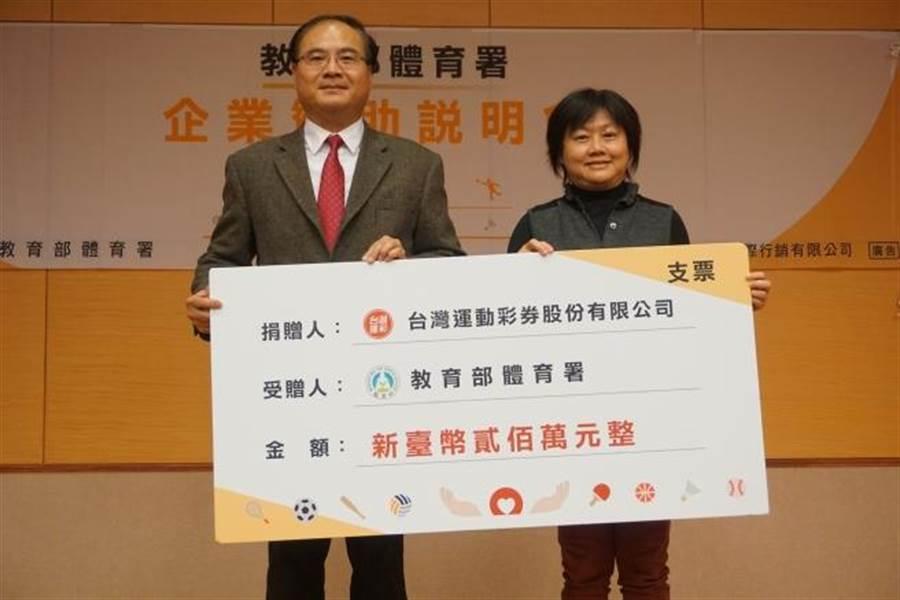 台灣運彩宣布贊助現金200萬元予運動贊助媒合平臺。(神準國際行銷提供)