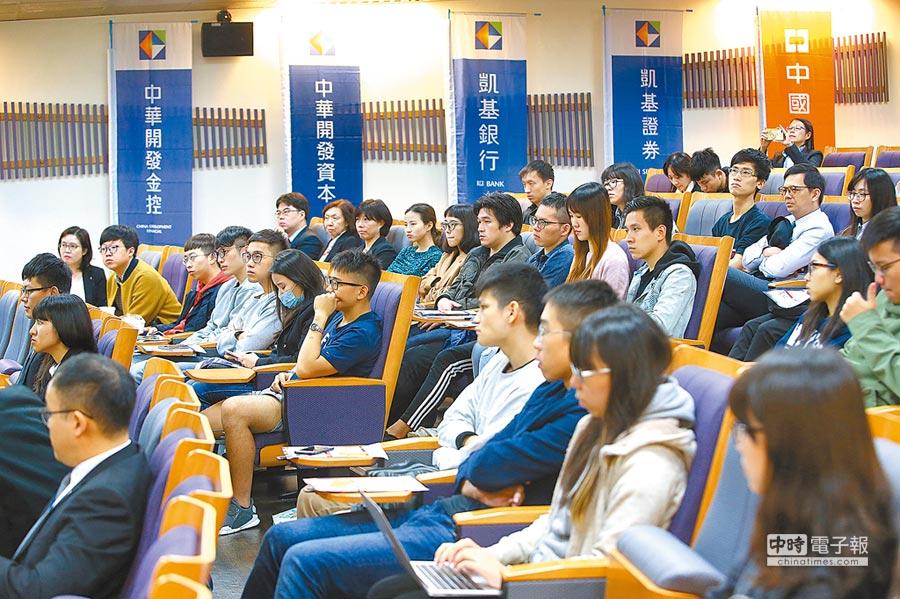開發金控校園徵才說明會吸引學生踴躍出席。圖/開發金控提供