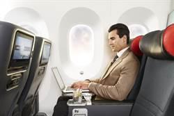 加拿大航空推節禮日機票優惠 台北溫哥華直飛未稅1.3萬元起