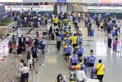 政府管理又出包 新南向專班8名外籍生失聯