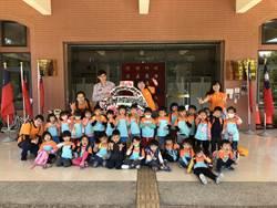 學童參訪太平警分局 寓教於樂學防身