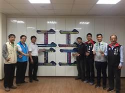 台南市教育年度代表字㠭 期許台南教育更好發展