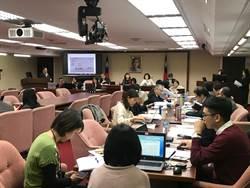 立委提案「小費」納工資 勞動部:審慎評估