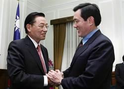 悼江丙坤 馬英九:他對兩岸關係付出的貢獻史上少有