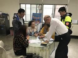 越南團脫逃成員 今4女向中壢分局自首