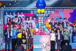 全台跨年唯一雙主場在台中 伍佰、盧廣仲飆歌