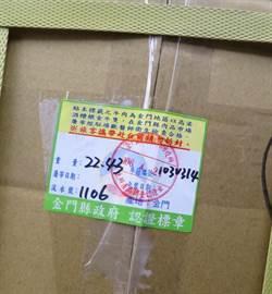 金門肉品不受豬瘟影響 符合檢疫規定仍可赴台