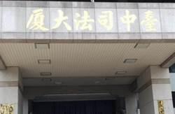 跨境詐團3度遠赴海外等機房詐財  檢方起訴10人