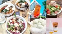 質感爆棚!中山赤峰街「5家文青必訪」美食選品店