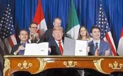 專家傳真-美墨加自貿協定中 能源規範之變革